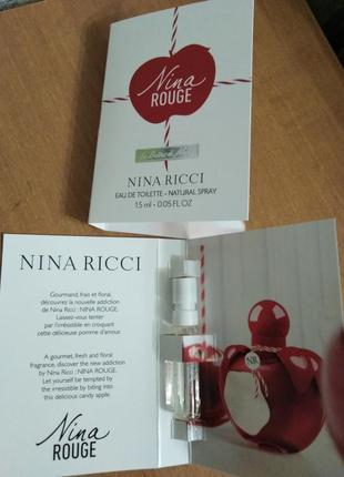 Nina ricci nina rouge, оригинальный пробник нина риччи