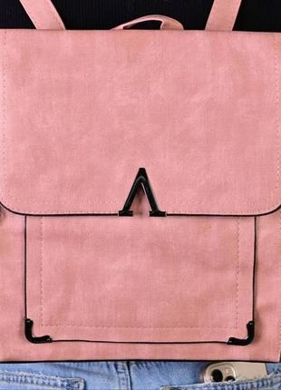 Рюкзак - сумка эко кожа 264223 violet