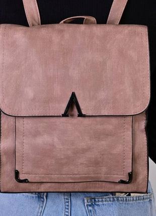 Рюкзак - сумка эко кожа 264223 brown