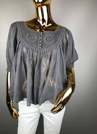 Легкая невесомая блуза/топ оверсайз sita murt
