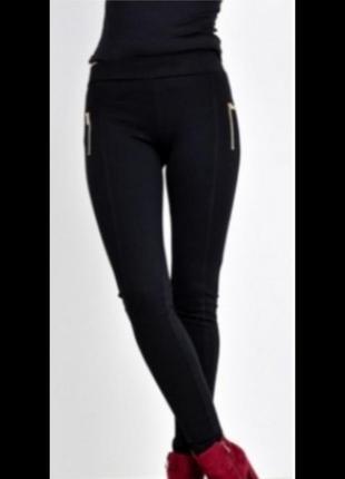 Базовые чорные брюки