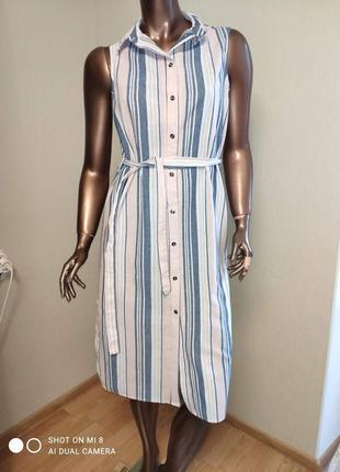 Полосатое миди платье
