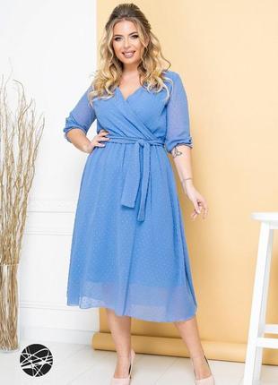 Шифоновое платье с запахом голубой