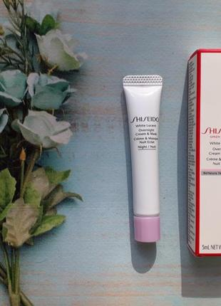 Крем-маска shiseido white lucent overnight cream & mask
