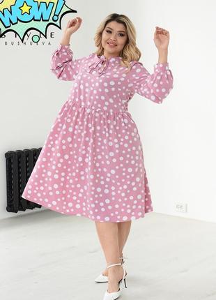 Нежное платье в горошек большие размеры