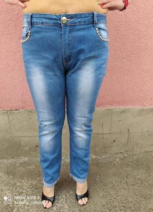 Классные ❤️эластичные джинсы!