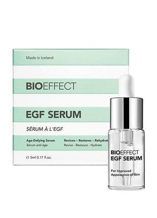 Egf serum bioeffect люксовая сыворотка для лица 2.5 мл