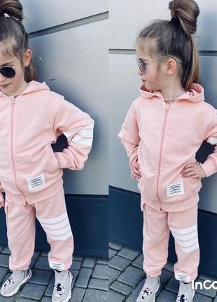 Спортивный костюм на девочку ( разные цвета )