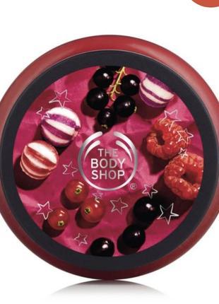 Скраб для тела the body shop berry bon bon ягодный сахарный соляной