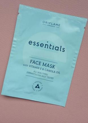 Увлажняющая маска для лица essentials 10мл 35765 орифлейм