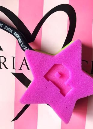 Мочалка губка для ванны и душа «звезда» от victoria's secret pink