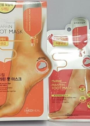 Маска-носочки для ног mediheal, корейского производства