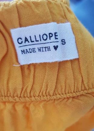 Яскрава літня спідниця від calliope3 фото