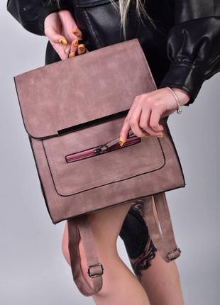 Рюкзак - сумка эко кожа 263924 powder