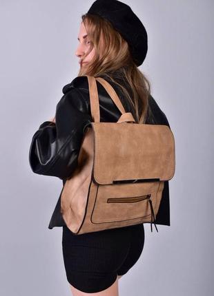 Рюкзак - сумка эко кожа 263924 brown