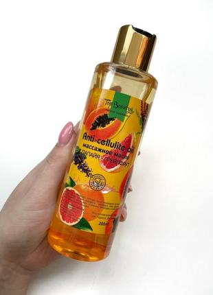 Антицеллюлитное масло top beauty anti-cellulite oil папая+грейпфрут