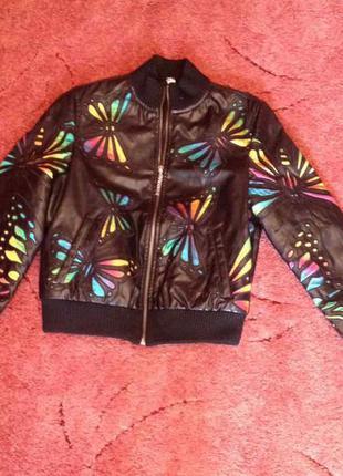 Крутая куртка)