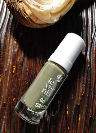 Лак для ногтей go green оливково-зеленый ив роше