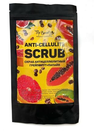 Скраб антицелюлитний top beauty scrub anti-cellulite грейпфрут-папайя
