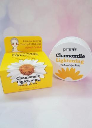Патчи petitfee chamomile lightening hydrogel eye mask