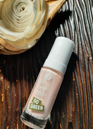 Лак для ногтей go green жемчужно-розовый ив роше
