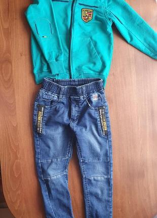 Кофта спорт+джинсы