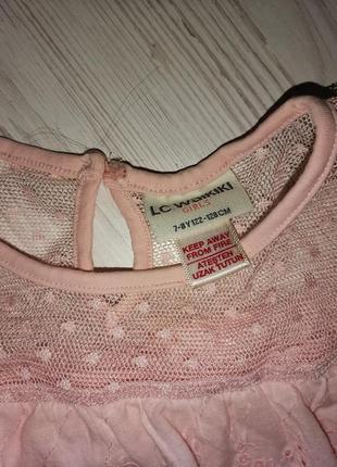 Блуза кружево сетка2 фото