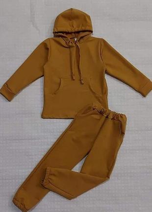 Детский спортивный костюм - акция