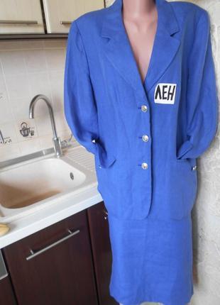 #акция 1+1=3 #rudolf scherer#винтажный стильный костюм 100% лен р.42\44#
