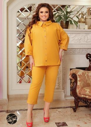 Размеры от 48 до 66!!! льняной костюм из рубашки и брюк горчичный
