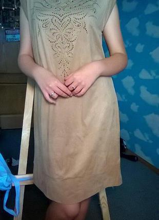 Ostin платье под замшу