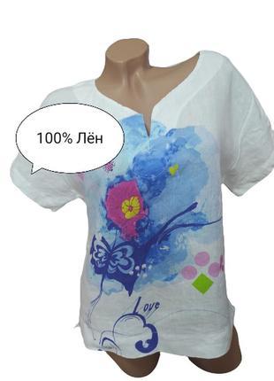 Блуза льняная/кофточка/футболка подписная италия