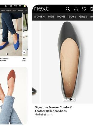 Новая коллекция кожаные туфли балетки 39 размер