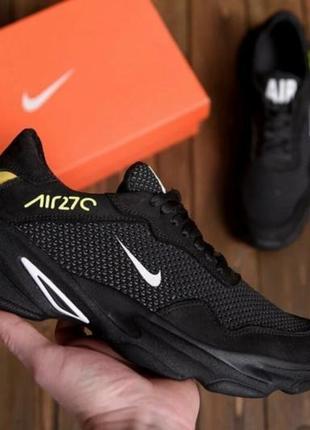 Відмінна ціна! незрівнянні кросiвки nike!