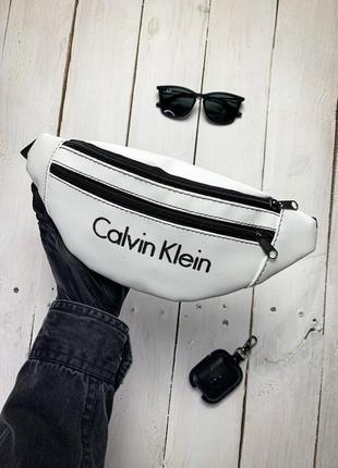 Новая стильна сумка на пояс бананка через плечо / кроссбоди / клатч