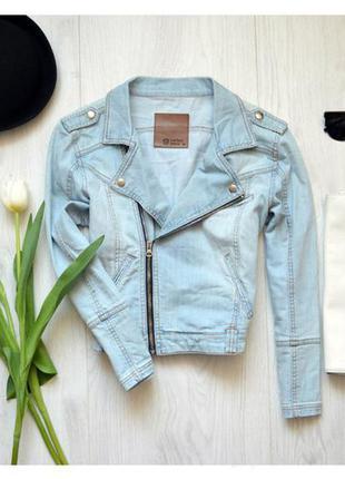 Джинсовая куртка курточка пиджак джинсовка perfect jeans