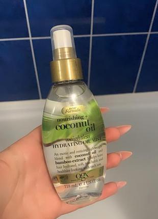 Кокосовое масло спрей для волос