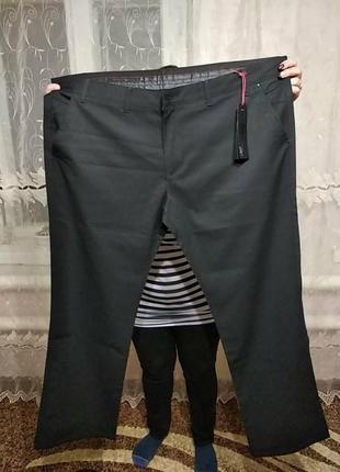 Огромные мужские брюки