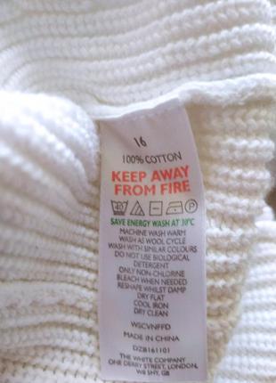 Оверсайз белый котоновый летний  свитшот white label7 фото