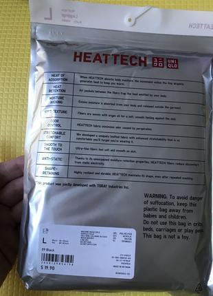 Uniqlo легінси heattech2 фото