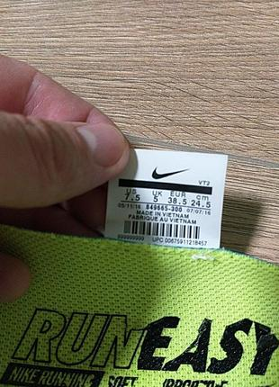 Nike lunarepic кросівки6 фото