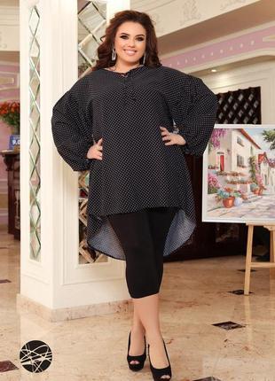 Размеры от 48 до 66!! костюм из свободной блузы и леггинсов-капри черный3 фото