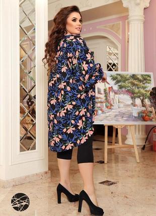 Размеры от 48 до 66!! костюм из свободной блузы и леггинсов-капри3 фото