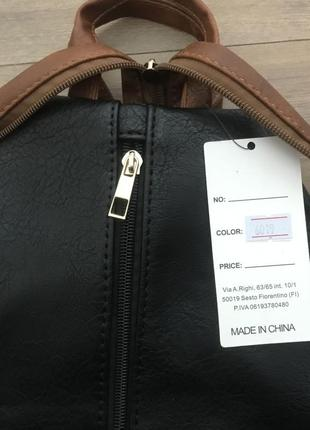 Сумка рюкзак еко шкіра4 фото