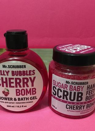 Mr. scrubber гель для душа и скраб для тела