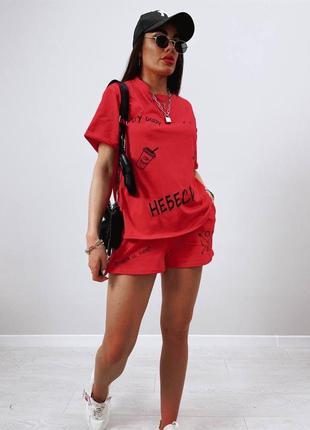 Летний женский костюм футболка и шорты5 фото