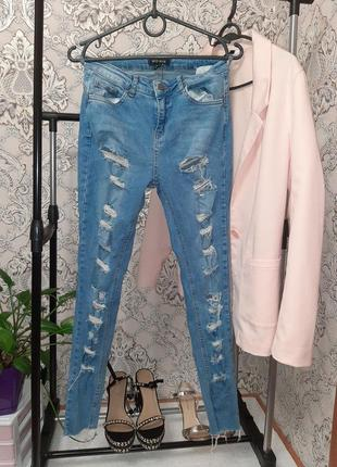 Рваные скинни джинсы1 фото