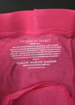 Оригинальные трусики victoria's secret2 фото