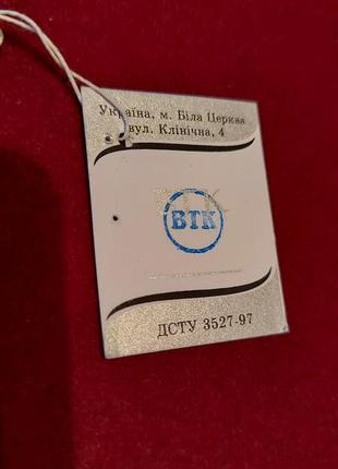 Серебряный браслет  925 проба4 фото