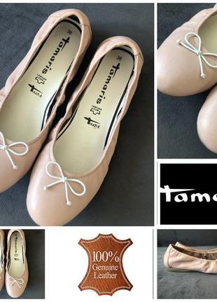 Кожаные нюдовый базовые балетки мокасины tamaris 38 24см1 фото